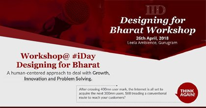 designing for bharat